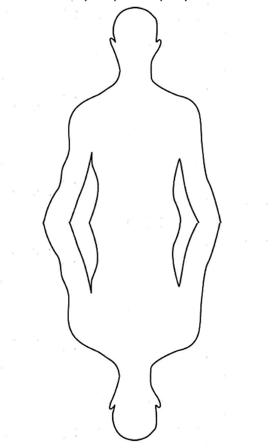vertically symmetric human
